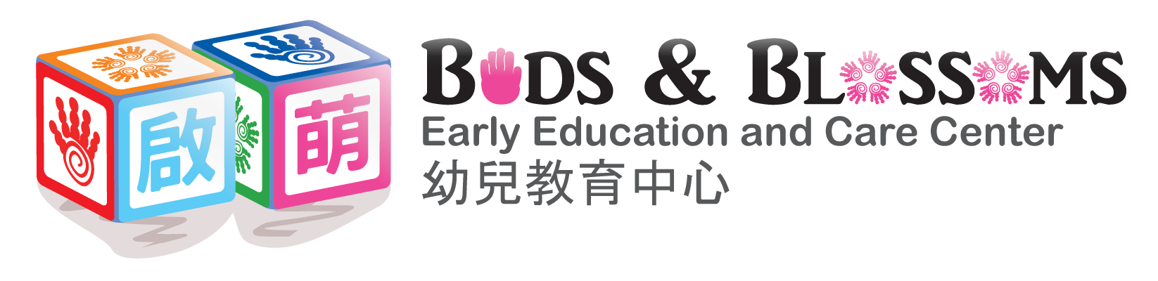 Buds & Blossoms Colored Blocks Logo.